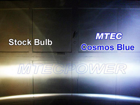 Mtec cosmo blue